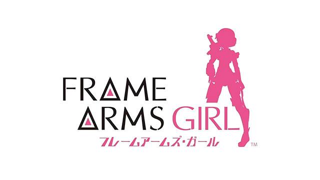 Sequela anime de Frame Arms Girl é um filme