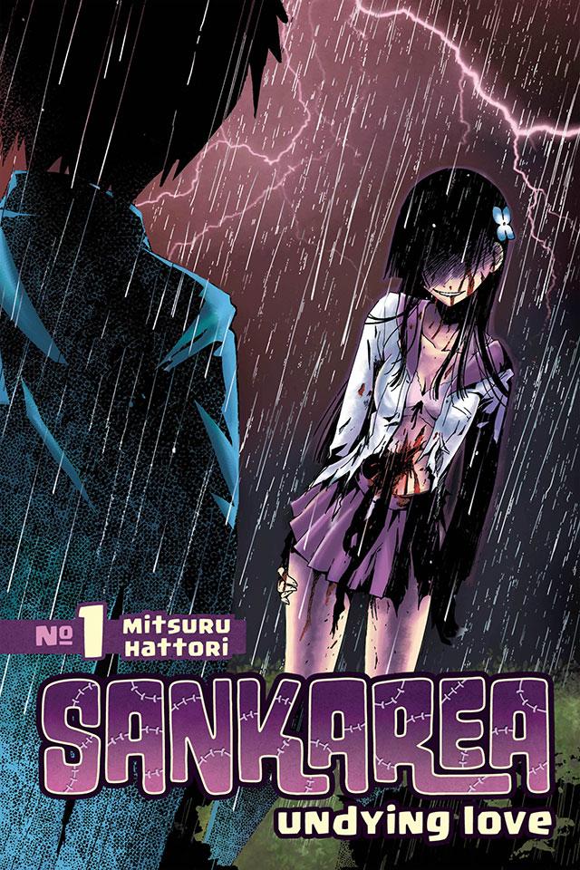 Autor de Sankarea vai lançar novo mangá