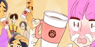 Coffee Ikaga Deshou vai ser anime