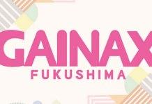 Fukushima Gainax foi comprado pela Kinoshita