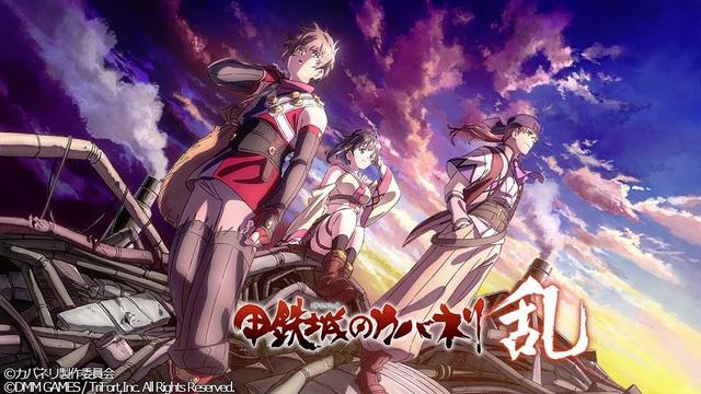 Abertura e imagem promocional do jogo de Kabaneri of the Iron Fortress