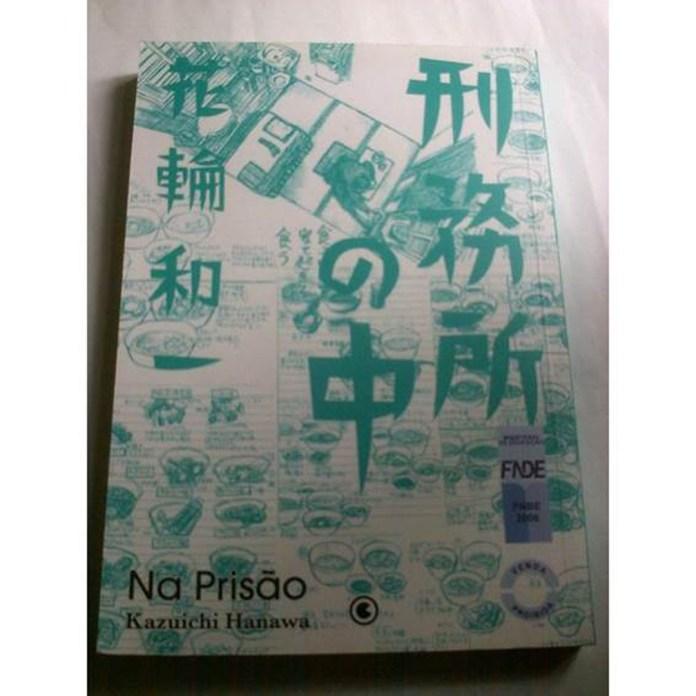 Keimusho no Naka/Na prisão