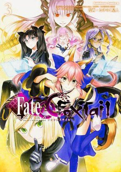 Fate/Extra CCC: Foxtail
