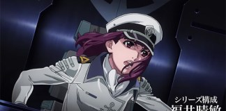 Trailer do 6º filme de Space Battleship Yamato 2202
