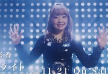 Videoclip da abertura de Han-Gyaku-Sei Million