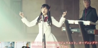 Videoclip da abertura de Kishuku Gakkou no Juliet
