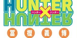 Ranking semanal de vendas – Manga – Japão – Outubro (1– 7)