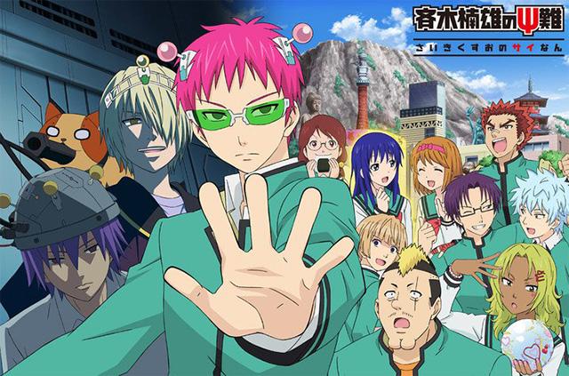 3ª imagem promocional do anime final de Saiki Kusuo no Psi Nan