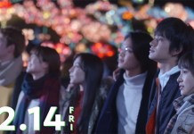 Teaser trailers de Harumatsu Bokura Live-action