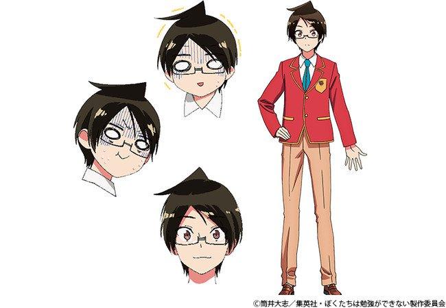 Ryota Ohsaka é Nariyuki Yuiga