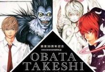 1ª Exposição do artista de Death Note