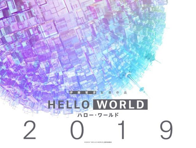 Hello World - Novo filme pelo diretor de Sword Art Online