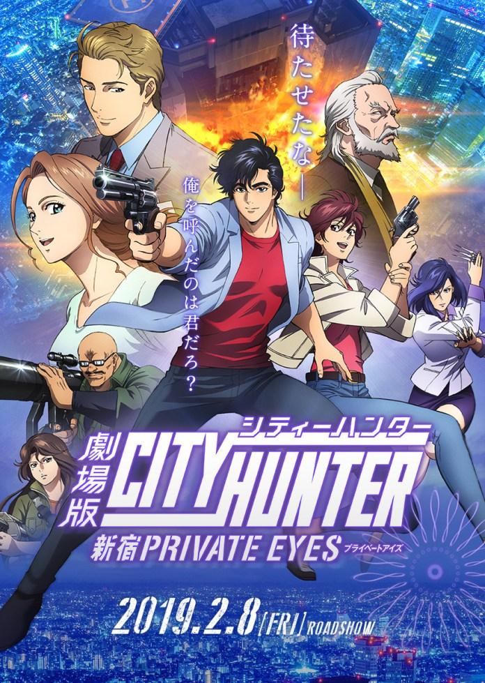 Novo trailer do novo filme anime de City Hunter