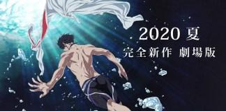Novo filme anime de Free! em 2020