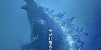 Poster japonês de Godzilla: King of Monsters