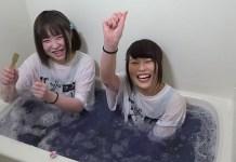 Idols vendem água de banho usada por 800 euros
