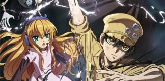 Imagem promocional de Gunjou no Magmell