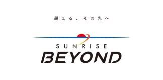 Adeus Xebec! Olá, Sunrise Beyond