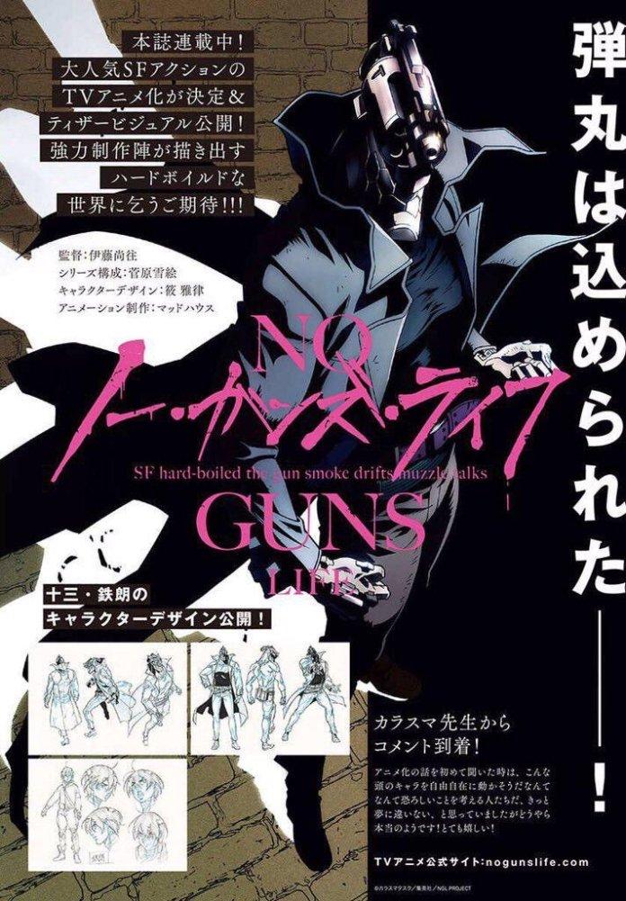 Anime de No Guns Life pela Madhouse