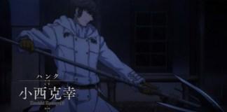 Katsute Kami Datta Kemono-tachi e ganha teaser trailer