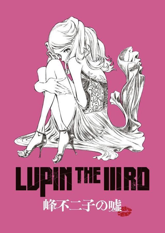 Primeira imagem promocional de Lupin the IIIrd: Fujiko Mine's Lie