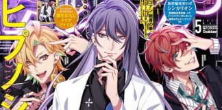 Animedia Maio 2019 | Ranking de Personagens