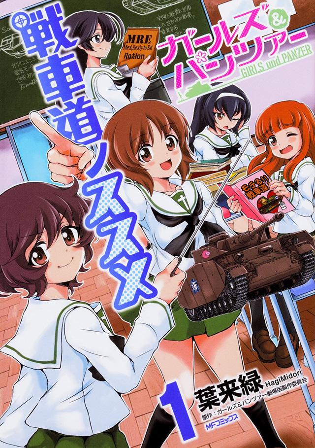 Mangá Girls und Panzer: Senshadō no Susume vai terminar