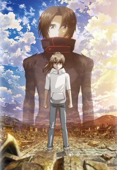 Soukyuu no Fafner Dead Aggressor - The Beyond