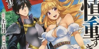 Anime de This Hero is Invincible em Outubro