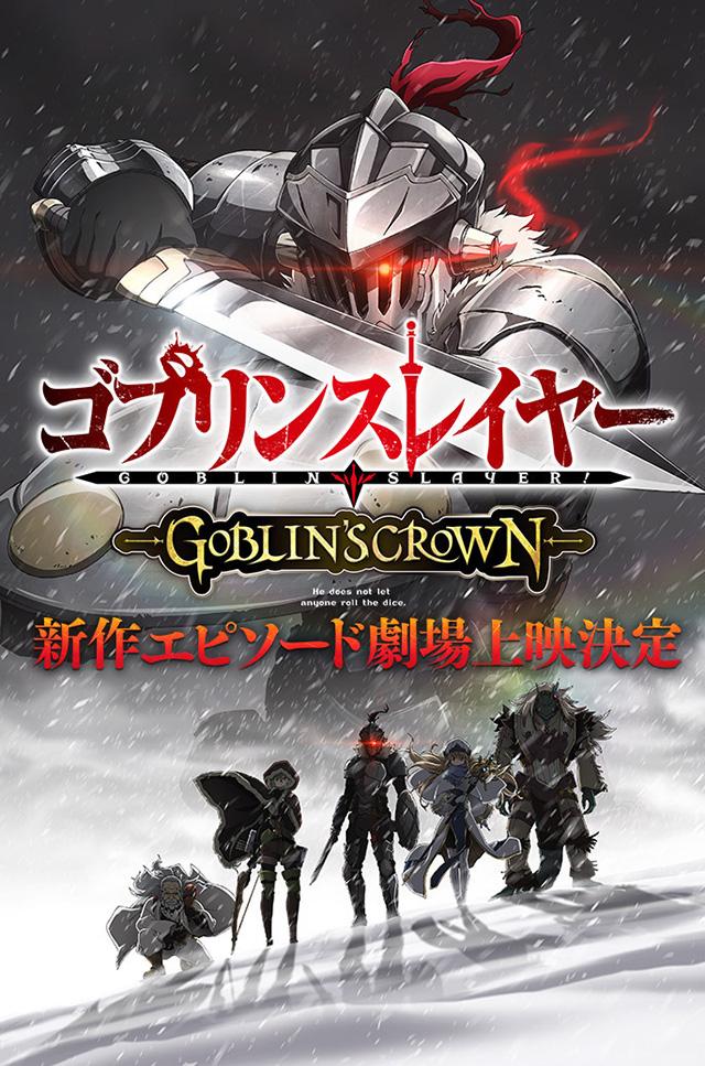 Goblin Slayer: Goblin's Crown em 2020