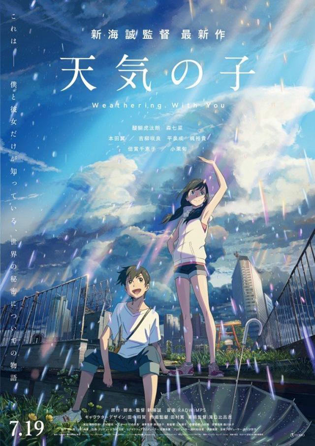 Novo Poster de Tenki no Ko