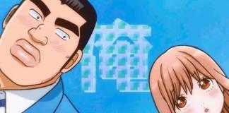 Ore Monogatari!!! - Romances para os brutos
