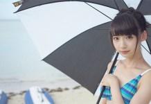 Polícia prende homem por ameaçar a Idol Yuka Ogino (NGT48)