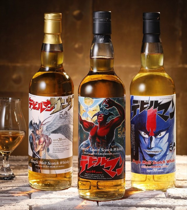 Whiskey de Devilman