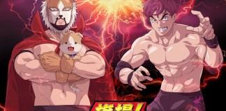Hataage! Kemono Michi é anime pelo estúdio ENGI