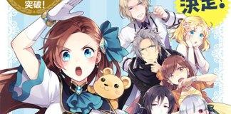 Anime de Otome Game no Hametsu Flag em 2020
