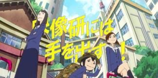 Novo trailer de Eizouken
