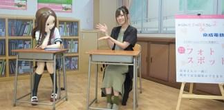 Figura de Takagi-san à escala real em Tóquio