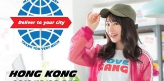Situação política em Hong Kong leva Nana Mizuki a cancelar concerto