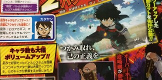 Anunciado My Hero One's Justice 2