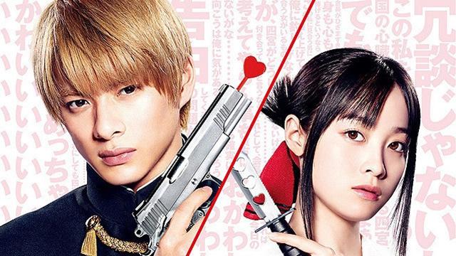 Live-action de Kaguya-sama: Love Is War já ganhou mais de 1.1 bilhões de ienes