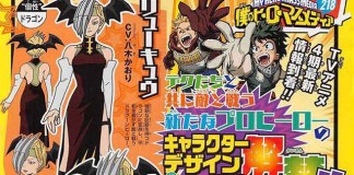 Novos designs de personagens de My Hero Academia 4