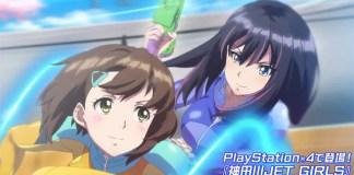 Vídeo da abertura e gameplay do jogo de Kandagawa Jet Girls