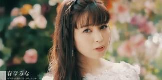 Videoclip do tema do filme de Saekano