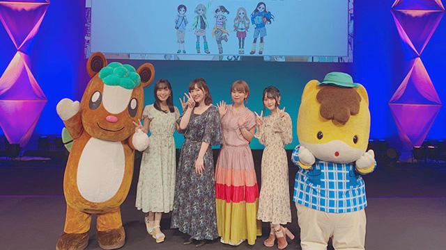 Foto do evento Yama no Susume (Encouragement of Climb)