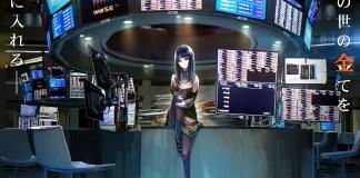 Angariação de fundos para anime de World End Economica