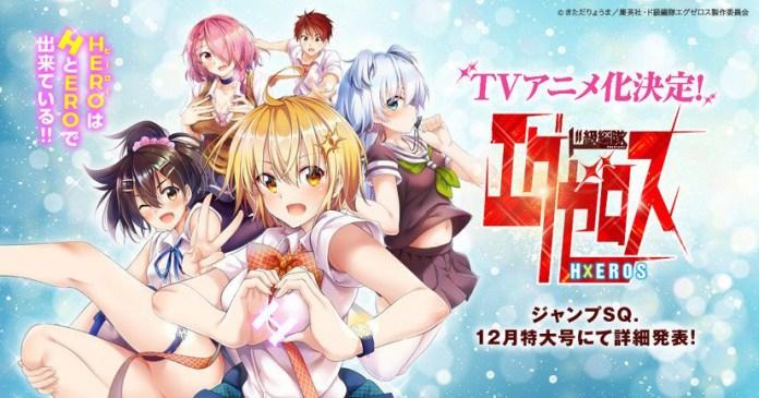 Imagem de anúncio da série anime de Dokyuu Hentai HxEros