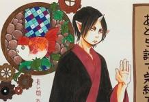 Faltam 5 capítulos para o fim do mangá de Hoozuki no Reitetsu