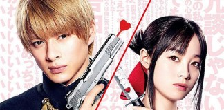 Live-action de Kaguya-sama: Love Is War supera expectativas