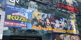 My Hero Academia 4 conquista a Shibuya Station